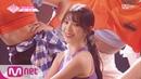 PRODUCE48 Kim Suyun Jax Jones ♬Instruction fancam