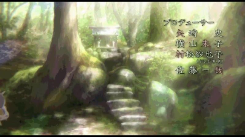 Тетрадь дружбы Нацумэ ТВ-6 Опенинг | Natsume Yuujinchou Roku TV-6 [ Opening ]
