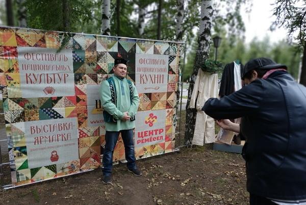 Спасские гуляния чайковский район, 2018 год