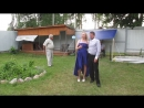 MVI_5720 Фарфоровая свадьба 20 06 2018