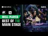 Лучшие моменты плей-офф The International 8