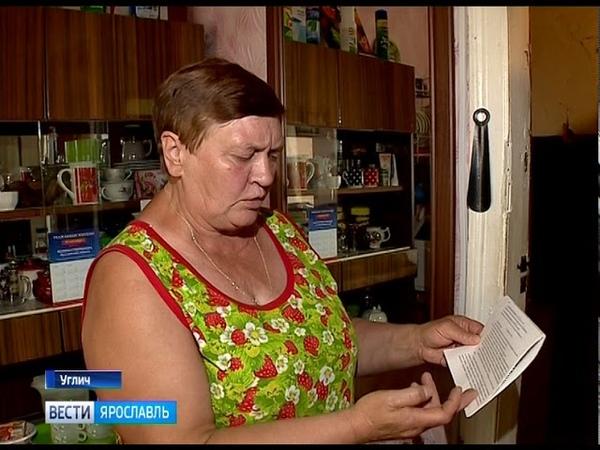 Жильцы старинного дома в Угличе обратились за помощью в Народный контроль «Вестей»