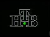 (staroetv.su) Заставка (НТВ, 10.10.1993-02.07.1995) Первая версия
