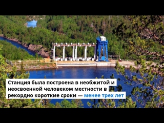 5 фактов о Кумской ГЭС