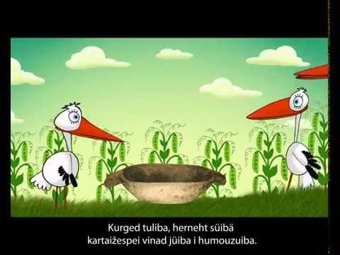 Man and Cranes (МУЖИК И ЖУРАВЛИ) на английском языке с вепсскими субтитрами