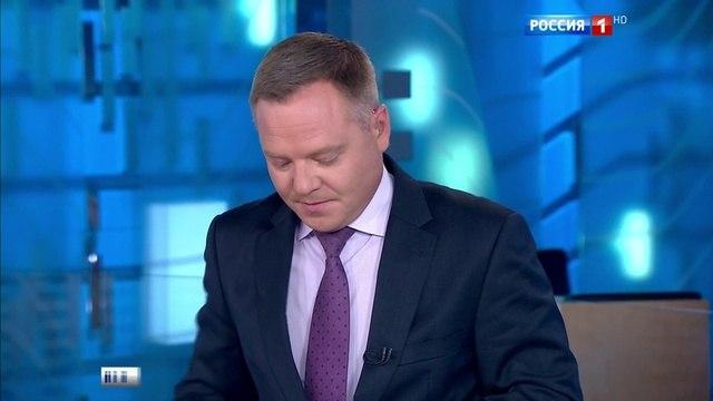 Вести-Москва • Вести-Москва. Эфир от 12 октября 2016 года (17:25)