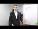 Как открыть Интернет-магазин бижутерии с нуля видеокурс - часть 9. Александр Бондарь, бижутерия Море Блеска оптом для бизнеса