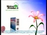 (staroetv.su) Реклама (Домашний, октябрь 2006) Анти-Ангин Формула