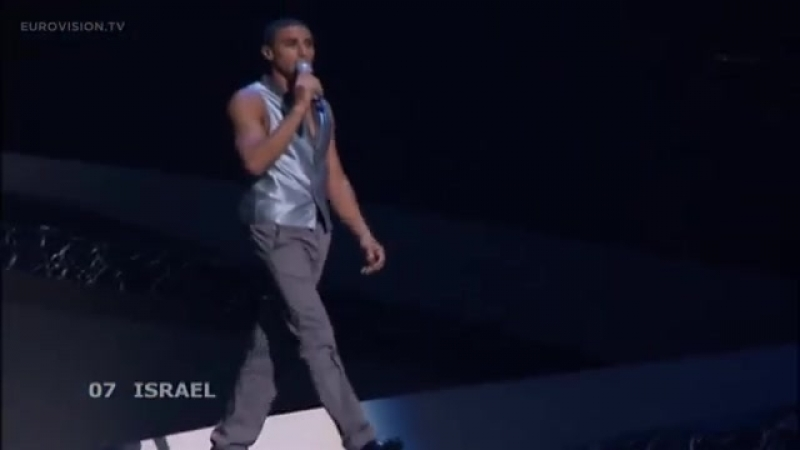 07 - Boaz - The Fire In Your Eyes (Israel) Live 2008 Eurovision Song Contest