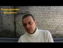 Ополченцу-крымчанину в плену нацгвардейцы выжгли на теле свастику раскаленной цепью