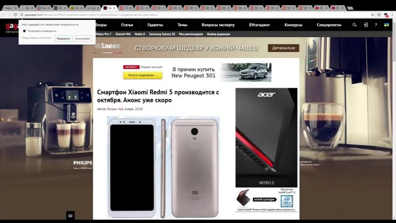 Xiaomi новости- новости о прошивках ,утечки о redmi 5 -redmi 5 plus-redmi note 5