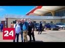 Российские журналисты прилетели в ЦАР, чтобы выяснить, кто убил Джемаля и его группу - Россия 24