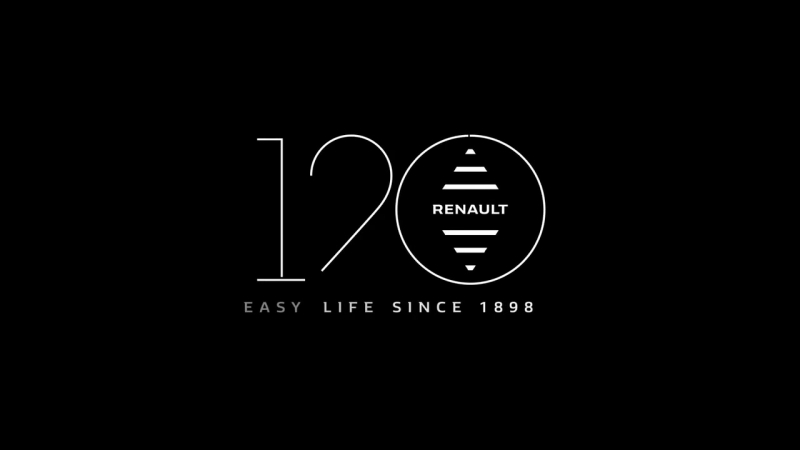 120 лет