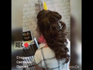 Греческая причёска