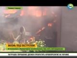 Славянск, 8 июня, 2014 ( видео ресурса