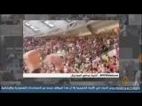 I cant believe my eyes Arabs 1 news channel @AlJazeera talk about ARMY trending FIFAFakeLo