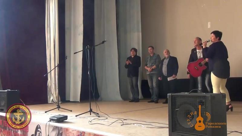 Студия Городского Романса с концертом в День разведчика в Бригаде морской пехоты