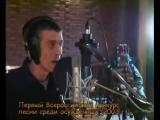 1 Владимир Волжский Белые ночи пермских лагерей YouTube - YouTube.mp4