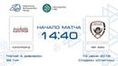Капстрой-Д 101 Черная жемчужина Третий дивизион А 2017-18 36-й тур Обзор матча