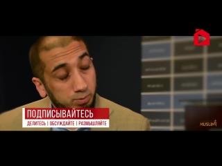 Kak_ya_provozhu_Ramadan___Numan_Ali_Han_(MosCatalogue.net).mp4