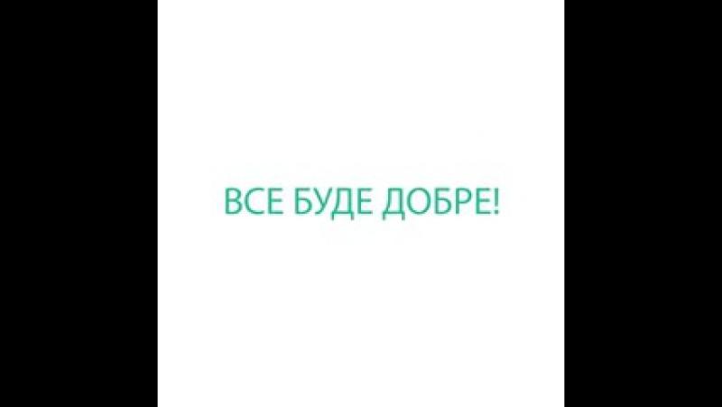 Кажуть, що в Україні нічого не робиться. Можемо заперечити!