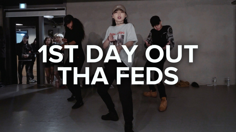 1Million dance studio Gucci Mane - 1'st Day Out Tha Feds / Sori Na Choreography