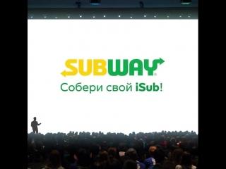 сабвей iSub