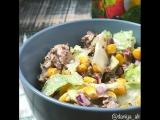 салат с тунцом и соусом цезарь😋