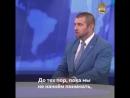 Дмитрий Потапенко Из чего состоит отечественный продукт