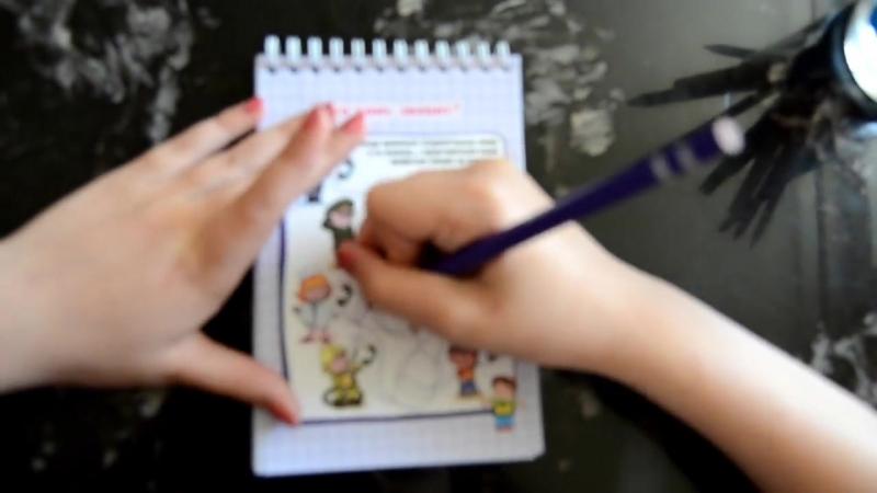 Развиваем мышление и логику. Умные блокноты для детей от 4 до 10 лет. Занимательные блокноты