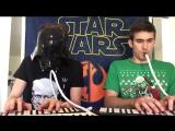 Двое талантливых ребята исполняют саундтреки «Звездные войны» с помощью мелодики