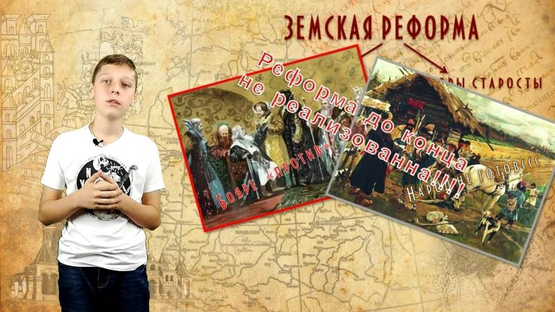 Иван Грозный- 2-я серия