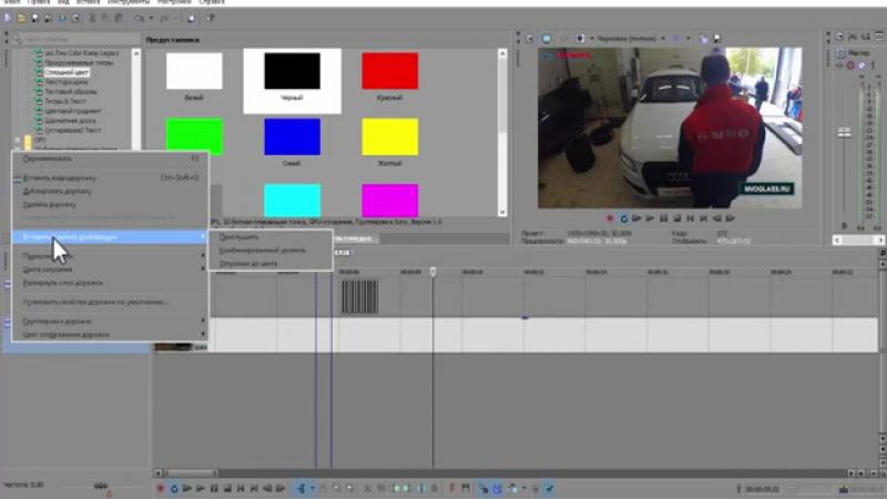 Три способа СОЗДАТЬ МЕРЦАНИЕ в видео. Как сделать мигание экрана в Sony Vegas Pr