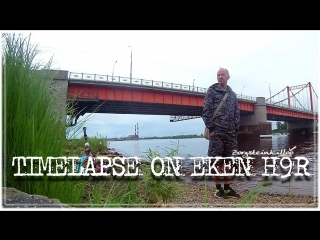 Timelapse on Eken H9R