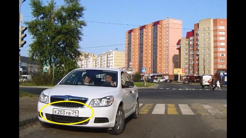 Архангельск, к203ув/29. А я сказала, поворачивай направо!