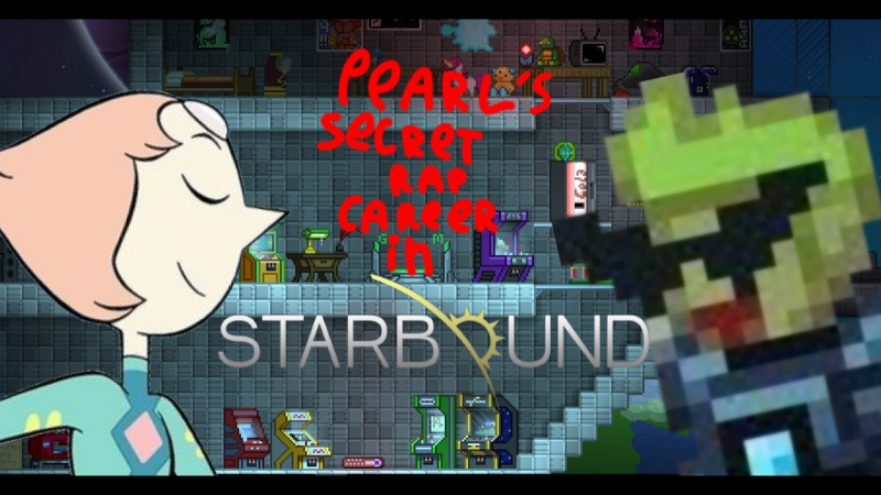 Рэп карьера Жемчуг и Starbound