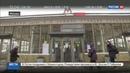 Новости на Россия 24 • Впервые в истории московское метро будет работать всю новогоднюю ночь