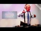 November 2017 ~ VA - Promo Club Megamix Vol.8 (Mixed by DJ Baer)