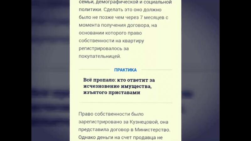 Практика Верховного суда РФ