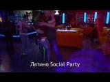 Видео 2 Танцы Ставер с текстом