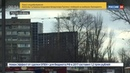 Новости на Россия 24 Ураганный ветер в Ростове на Дону раскрутил и раскачал башенный кран