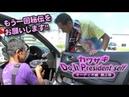 新!カワサキDIY カーオーディオ編 第2章 ドリ天 Vol 85 ④