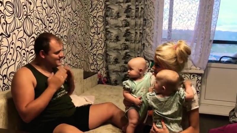 Реакция двойняшек на папу без бороды! Папа без бороды. Реакция детей на папу без_HIGH.mp4