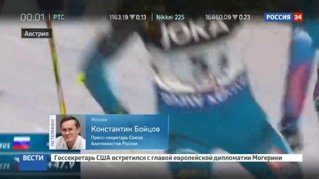 Новости на Россия 24 Фуркад теряет хладнокровие в чем причины нервных срывов непобедимого чемпиона