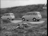 La Giardiniera, Fiat 500