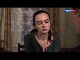 По щучему велению 2 серия (2018)