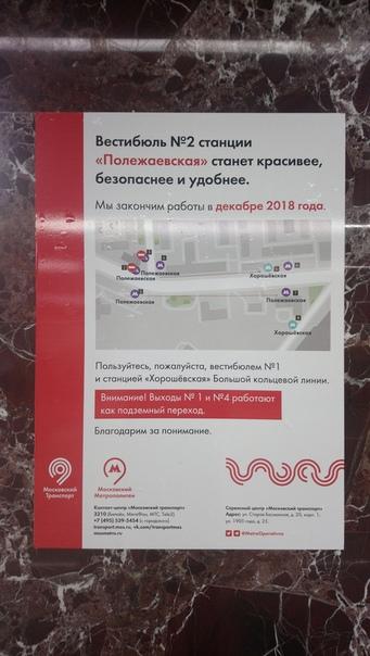 Милое объявление по Ильяховскому инфостилю.  11 июля 2018