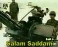 Salam Saddam