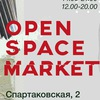 OPEN SPACE MARKET - 22*/23/24 декабря