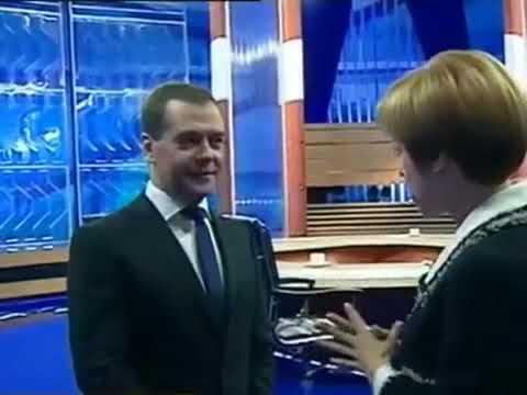 Медведев выдал государственную тайну